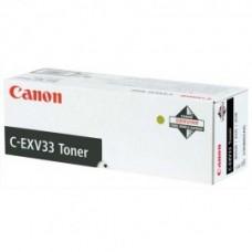 Black Toner Canon IR 2520, IR 2520 C, IR 2520 CN, IR 2520 I, IR 2525, IR 2525 I, IR 2530, IR 2530 I